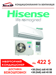 АКЦІЯ! Кондиціонер Hisense EXPERT DC Inverter AS-07 - до 20м² Ужгород